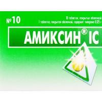 АМИКСИН® IC, табл. п/о 0,125 г блистер, №10, ИнтерХим (Украина, Одесса)