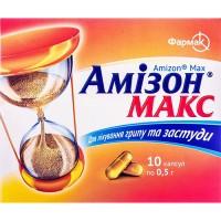АМИЗОН® МАКС, капс. 0,5 г блистер, в пачке, №10, Фармак (Украина, Киев)