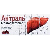 АНТРАЛЬ®, табл. п/о 0,2 г блистер, №30, Фармак (Украина, Киев)