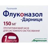 ФЛУКОНАЗОЛ-ДАРНИЦА, капс. 150 мг, №1, Дарница (Украина, Киев)