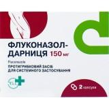 ФЛУКОНАЗОЛ-ДАРНИЦА, капс. 150 мг, №2, Дарница (Украина, Киев)