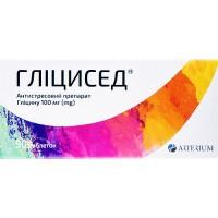 ГЛИЦИСЕД®, табл. 100 мг блистер, в пачке, №50, Киевмедпрепарат (Украина, Киев)