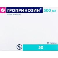 ГРОПРИНОЗИН®, табл. 500 мг блистер, в коробке, №50, Gedeon Richter (Венгрия)