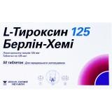 L-ТИРОКСИН 125 БЕРЛИН-ХЕМИ, табл. 125 мкг блистер, №50, Berlin-Chemie (Германия)