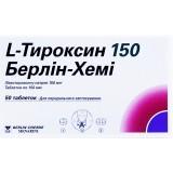 L-ТИРОКСИН 150 БЕРЛИН-ХЕМИ, табл. 150 мкг блистер, №50, Berlin-Chemie (Германия)