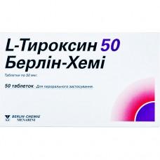 L-ТИРОКСИН 50 БЕРЛИН-ХЕМИ, табл. 50 мкг блистер, №50, Berlin-Chemie (Германия)