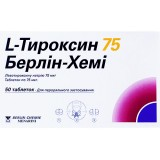 L-ТИРОКСИН 75 БЕРЛИН-ХЕМИ, табл. 75 мкг блистер, №50, Berlin-Chemie (Германия)