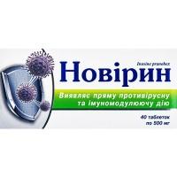 НОВИРИН, табл. 500 мг блистер, в пачке, №40, Киевский витаминный завод (Украина, Киев)