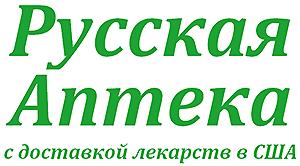 Русская Аптека